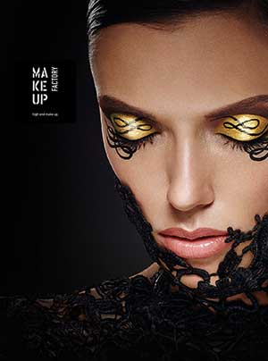 Nieuw ! Make Up Factory